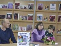 Презентация сборника для подростков «Фантазмы»